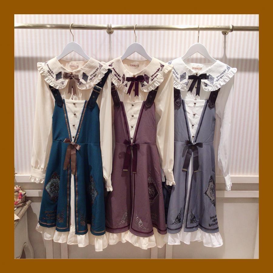 洋書のミルフィーユジャンパースカート