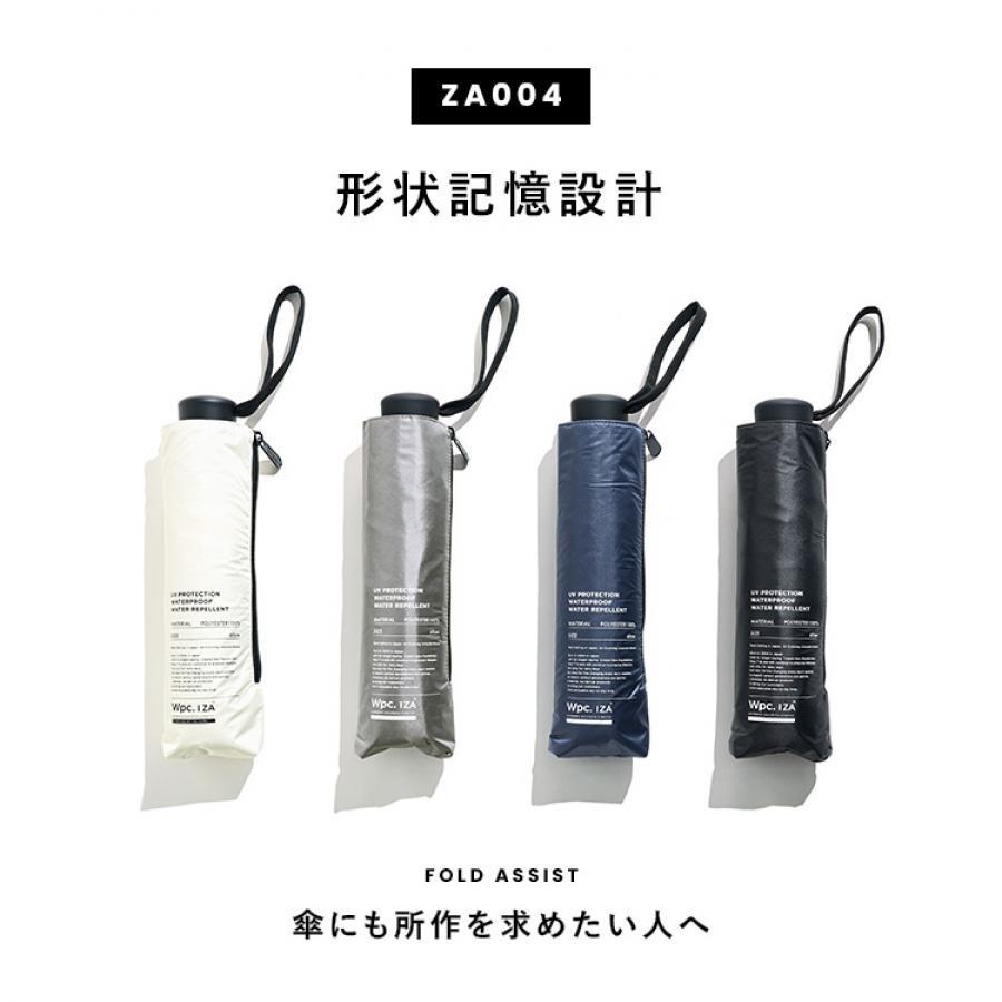 Wpc.™ IZA FOLD ASSIST【形状記憶】