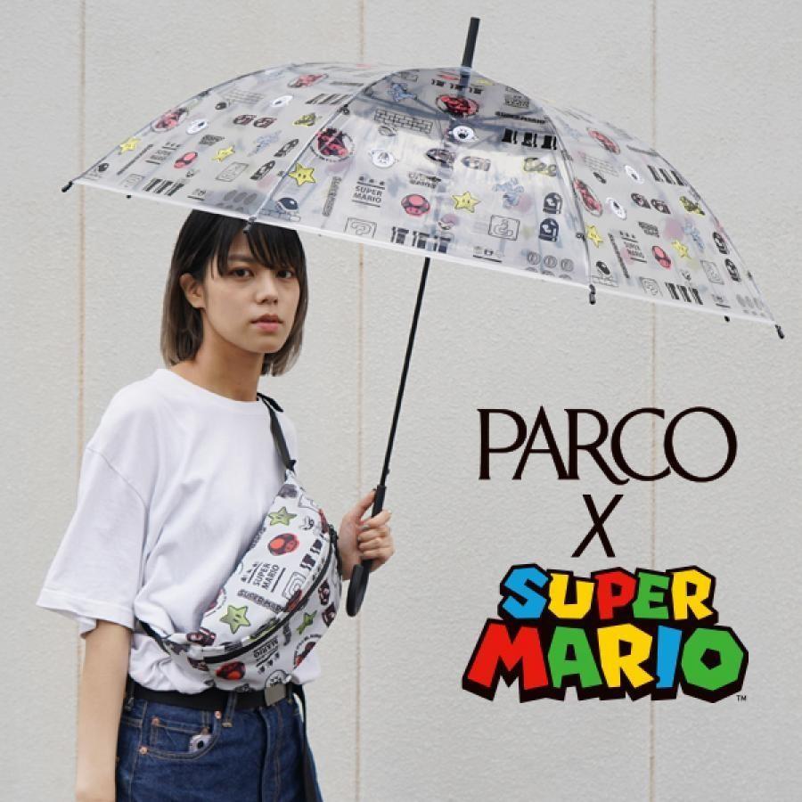 【PARCO×スーパーマリオ コラボアイテム】Wpc.™ キャラクタービニール傘