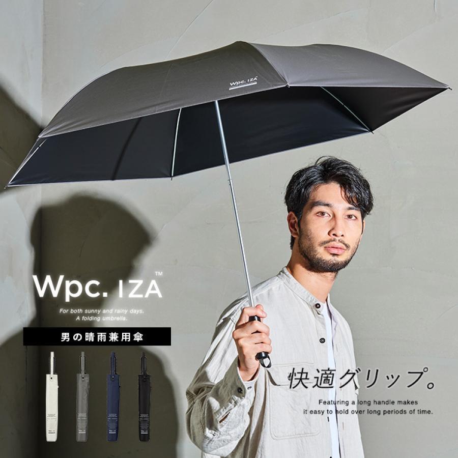 Wpc.™ IZA EASY ACTION【二段式】