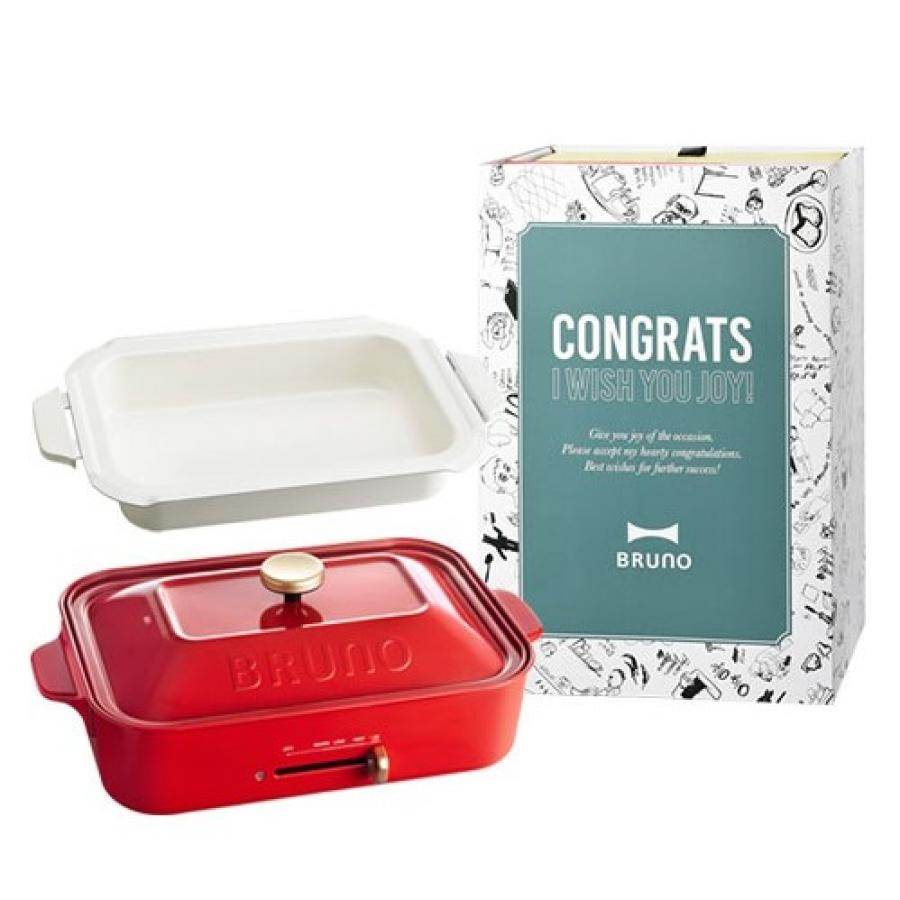 ≪Gift set >> compact hot plate (red)