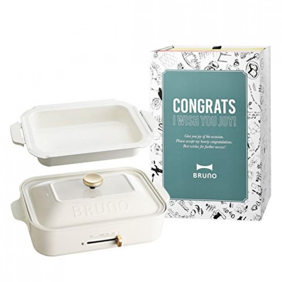 ≪Gift set >> compact hot plate (white)