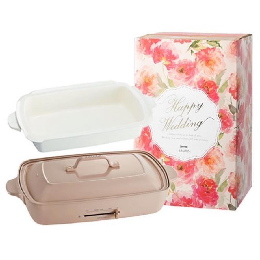 [wedding present] Grande hot plate (shop-limited pink beige)