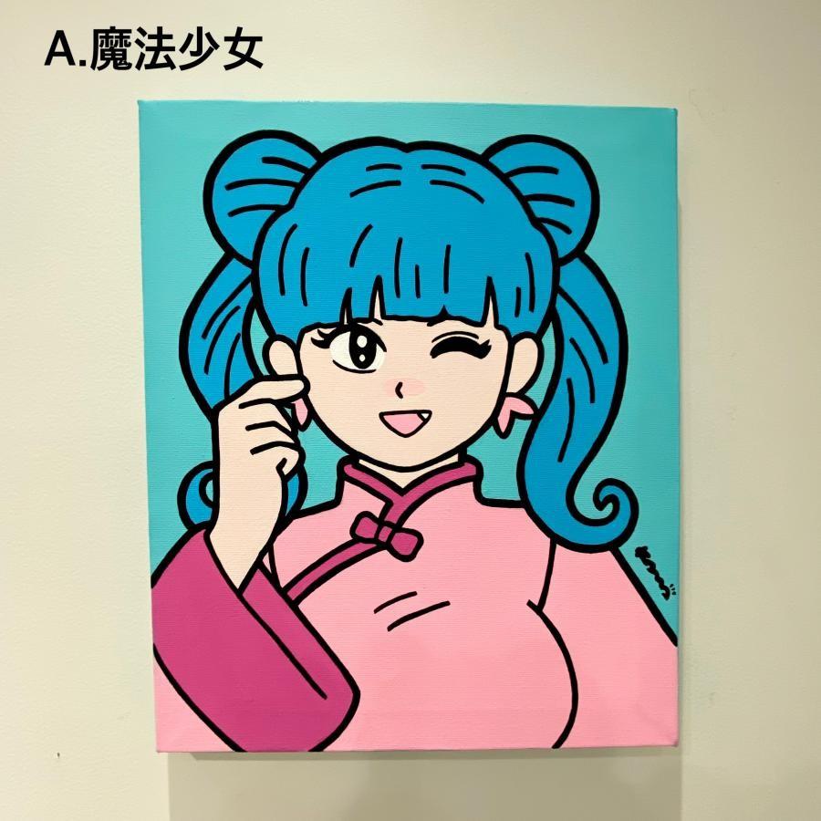 【 鎌田かまを】ミニ原画 「中華がーるず」