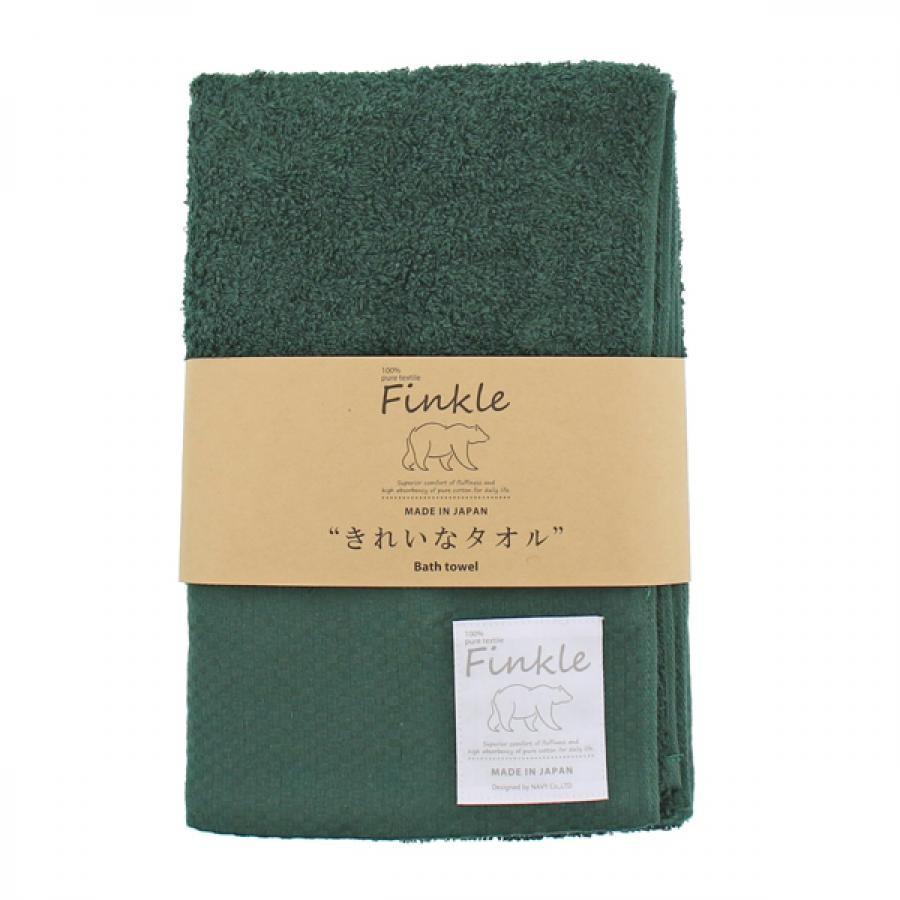Finkle フィンクル きれいなタオル  バスタオル Bath Towel モス グリーン