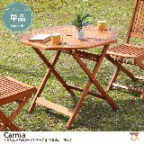 【幅90cm】Carma 折りたたみ八角テーブル