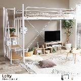 【シングル】 Lofty 階段付きロフトベッド