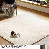 【130cm×185cm】 Marshmallow Grayish キルトラグ