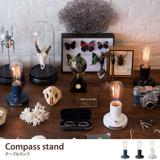 Compass stand