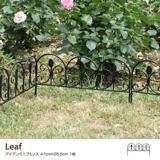 Leaf リーフ アイアンミニフェンス 47cm×25.5cm 1枚