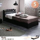 【シングル】Pluto 収納付きベッド