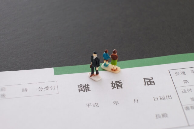 離婚届の手続きはこれだ!!離婚届の書き方と提出方法のまとめ