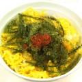 沖縄食材ダイエットで美肌を保って健康に☆