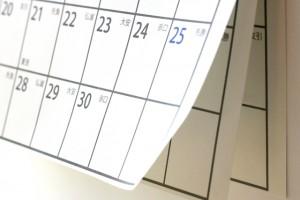 DASHダイエットは最低28日かかる!