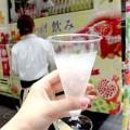 【PR】無料体験できる!「フルーツとハーブのお酒」新感覚シャーベットを飲もう