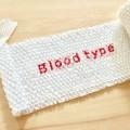 突き詰めたら謎だらけ。未だに不思議がいっぱいの血液型とは?