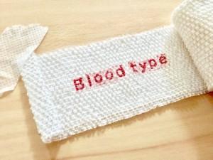 AOB型だけじゃない!世界には他にも血液型が!