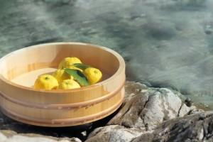 「柚子湯」