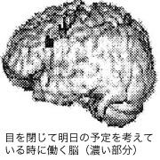 20041101_03.jpg