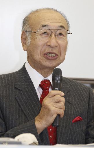 文字理事長アップ.jpg