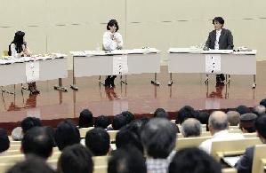 WEB紙面写真聴衆.jpg