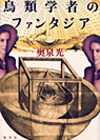 20060701a_04.jpg