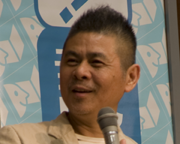 20080512itoi3.png