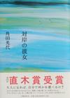20050518_13.jpg
