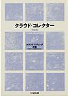 20050726a_11.jpg