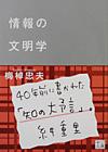 20051107_19.jpg