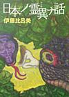 20051107_20.jpg