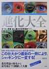 20060629_13.jpg