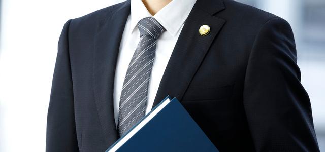 弁護士への相談を検討すべき理由