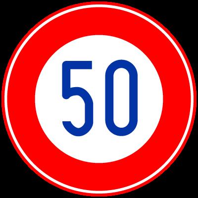速度制限 標識