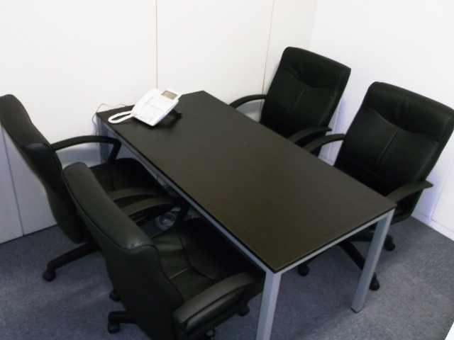 Office_info_1032