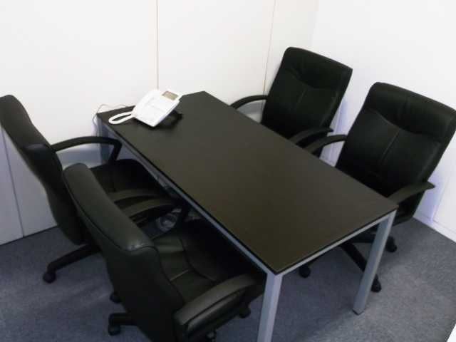 Office info 1032