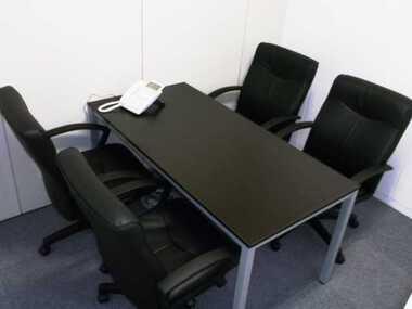 Office info 1032 w380