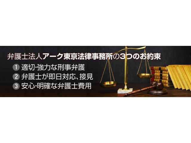 Office_info_1132