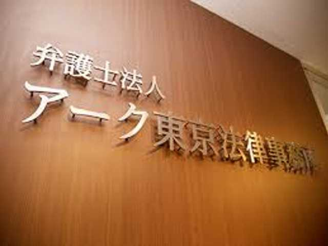 Office_info_1133