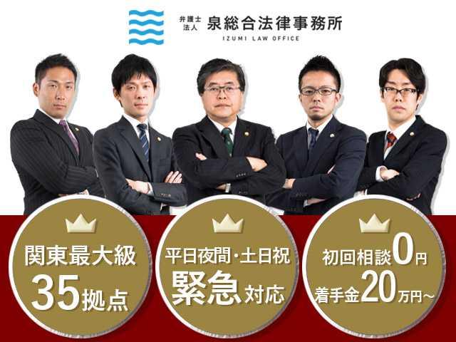 Office_info_1162