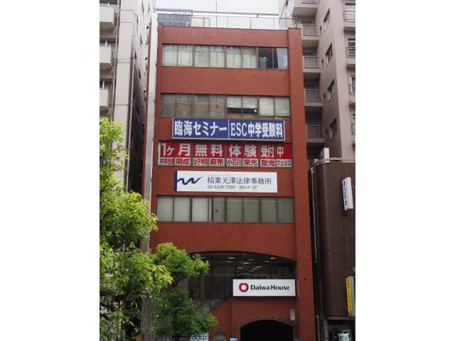Office_info_1223