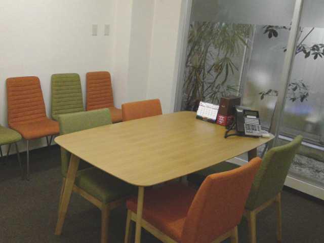 Office info 1332