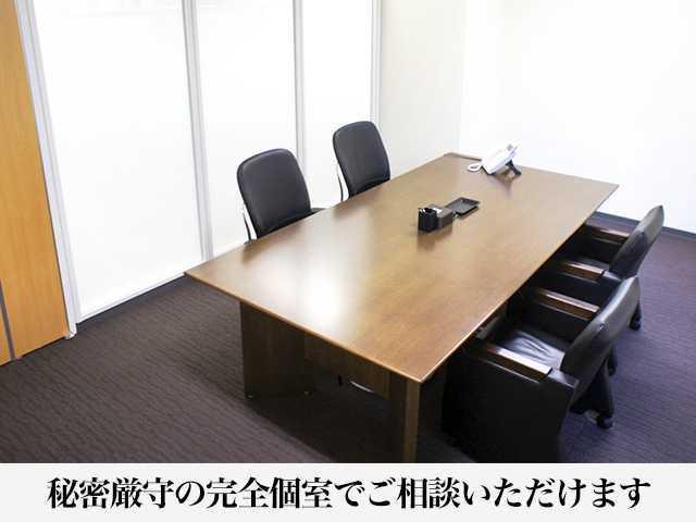 Office info 1373