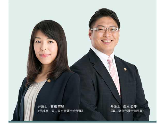 Office_info_1391