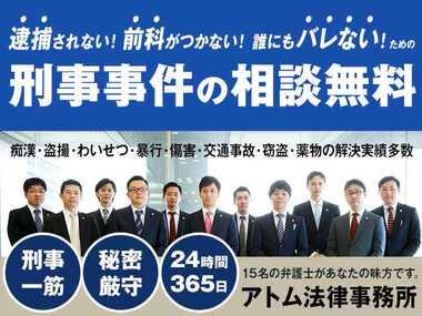 Office info 1432 w380