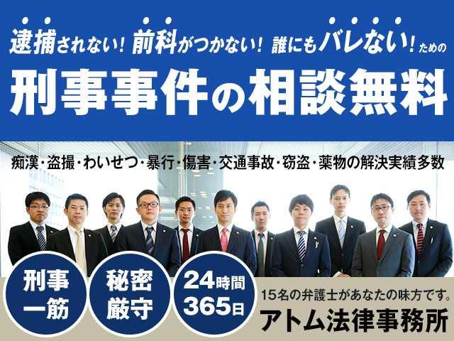Office info 152