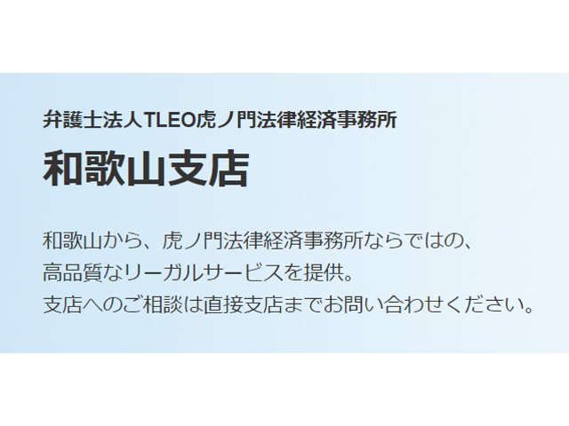 Office_info_1503