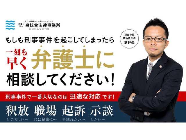 Office_info_1551
