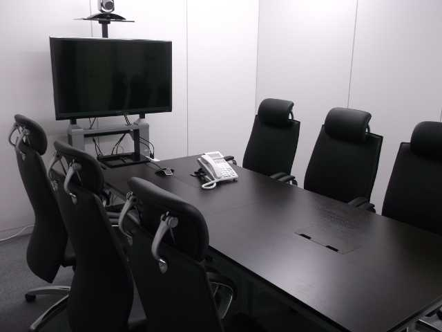 Office info 1692