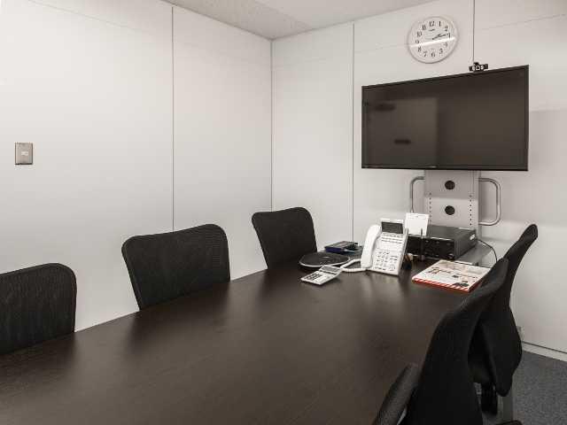 Office info 1712